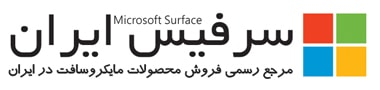 Surface-Iran