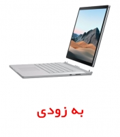 Surface Book 3 <br/> 13.5inch /  Core i5 <br> RAM 8GB / HDD 256GB SSD