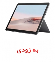 Surface Go 2 / WiFi </br> Intel 4425Y </br> RAM 4GB / HDD 64GB