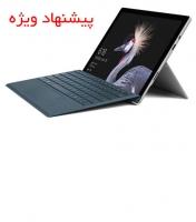 Surface Pro 2017 / Intel Core i5 </br> RAM 4GB / 128GB SSD + گارانتی + کیبورد آبی کوبالتی